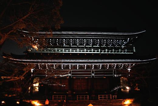 知恩院三門「幻想の灯り」