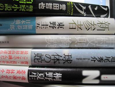 やってきた4冊と読んでしまった1冊