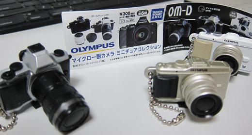 マイクロ一眼カメラミニチュアコレクション