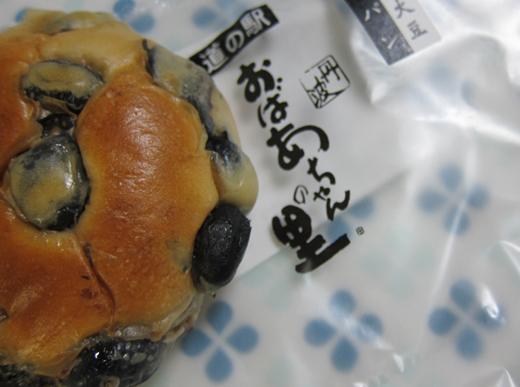 黒豆の入ったパン
